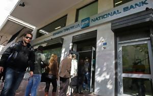 Απεργία, Εθνική Τράπεζα - Κλειστά, apergia, ethniki trapeza - kleista