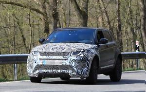1 500αρη, Range Rover Evoque, 1 500ari, Range Rover Evoque