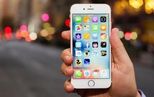 Πως γεννήθηκε το iphone