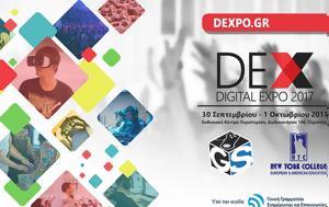 Digital Expo 2017, Gaming