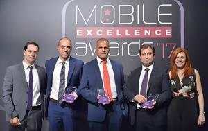 Διακρίσεις, Groupama NOW, Mobile Excellence Awards 2017, diakriseis, Groupama NOW, Mobile Excellence Awards 2017