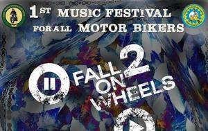 1st Fall, 2 Wheels Festival, Ionio Stage Club