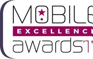 Σημαντικές, Mobile Excellence Awards, simantikes, Mobile Excellence Awards