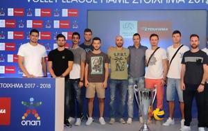 ΟΠΑΠ, Volley League, opap, Volley League