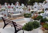 Απίστευτο, Κρήτη - Δείτε,apistefto, kriti - deite