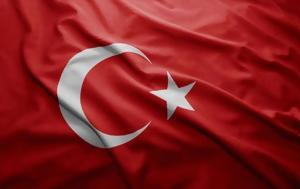 Τουρκία, Δικαστήριο, tourkia, dikastirio