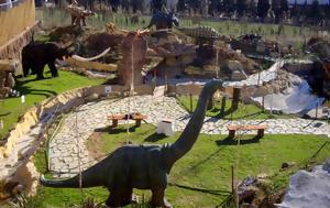 Πάρκο Δεινοσαύρων, ΔΕΘ- Helexpo, parko deinosavron, deth- Helexpo
