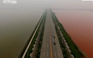 Νεκρά Θάλασσα, Κίνας, [βίντεο], nekra thalassa, kinas, [vinteo]
