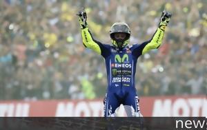 MotoGP, Πήρε, Rossi, MotoGP, pire, Rossi