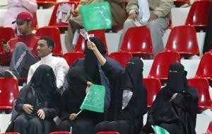 Πρώτη, Σαουδικής Αραβίας, proti, saoudikis aravias