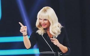 Μαρίας Μπεκατώρου, Υβόννη Μπόσνιακ [video], marias bekatorou, yvonni bosniak [video]