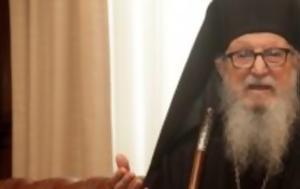 Τι ζήτησε ο αρχιεπίσκοπος αμερικής δημήτριος από την κ. λαγκάρντ για την ελλάδα