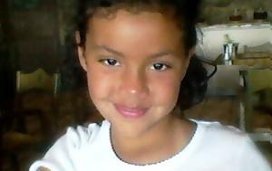 Εμετική, 10χρονη Νεφέλη, emetiki, 10chroni nefeli