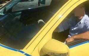 Γιατί έγινε ταξιτζής γνωστός λαϊκός τραγουδιστής; (φωτο)