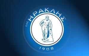 Έκλεψαν, Ηρακλή, Θεσσαλονίκη, eklepsan, irakli, thessaloniki