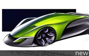 Vision Ultimate Concept, Μία McLaren, Vision Ultimate Concept, mia McLaren