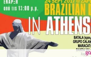 Brazilian Day, Ζάπειο, Γράφει, Majenco, Queen, Brazilian Day, zapeio, grafei, Majenco, Queen