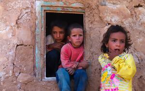 UNICEF, Μόνο 15, UNICEF, mono 15