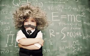 Φυσικής, Λύκειο, fysikis, lykeio
