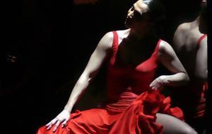 Carmen –, Flamenco, Ηρώδειο, Carmen –, Flamenco, irodeio