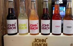 Έξαλλη, Γιόκο Όνο, John Lemon, exalli, gioko ono, John Lemon
