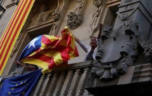 Σκωτία, Καταλονία, skotia, katalonia