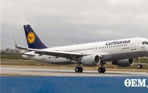 Προσγείωση, Airbus, Lufthansa, Θεσσαλονίκη, prosgeiosi, Airbus, Lufthansa, thessaloniki