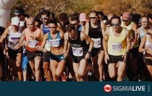 Πλήθος, Cablenet Run, plithos, Cablenet Run