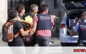 Ισπανία, Συνελήφθη, Βαρκελώνη, ispania, synelifthi, varkeloni