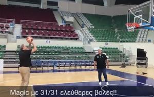 Άχαστος, Σταυρόπουλος, ΠΑΟΚ, achastos, stavropoulos, paok