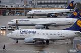 Αναγκαστική, Lufthansa, Θεσσαλονίκη,anagkastiki, Lufthansa, thessaloniki