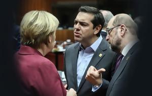 Υπάρχει, Ελλάδα, yparchei, ellada