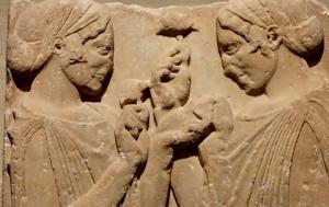 Γνώριζαν, Αρχαίοι Έλληνες, gnorizan, archaioi ellines