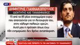 Δύσκολες, Παναθηναϊκό – Κάνει, Γιαννακόπουλος,dyskoles, panathinaiko – kanei, giannakopoulos