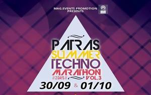 Patras Summer Techno Marathon Vol 3, Πλαζ Πάτρας, Patras Summer Techno Marathon Vol 3, plaz patras