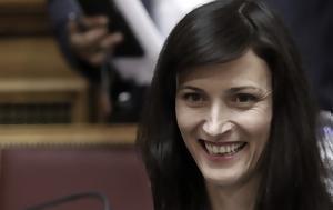 Η Ελλάδα, Επίτροπος Ψηφιακής Οικονομίας, i ellada, epitropos psifiakis oikonomias