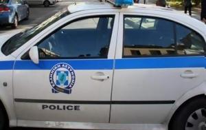 Τα σκοτεινά σημεία στην υπόθεση σύλληψης αστυνομικών για ληστεία
