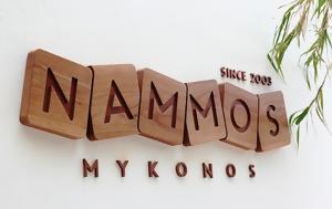 Έκλεισαν, Nammos, Σεπτέμβριο, Τώρα, Αύγουστο, ekleisan, Nammos, septemvrio, tora, avgousto