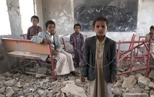 Υεμένη - Διεθνής Αμνηστία, Αμερικανική, yemeni - diethnis amnistia, amerikaniki
