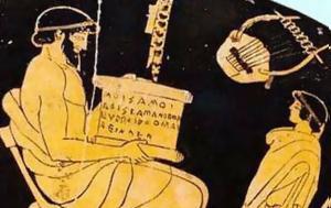 Αρχαία Ελληνική Γραμματεία, Β Λυκείου, archaia elliniki grammateia, v lykeiou