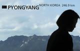 Σεισμός, Βόρεια Κορέα, Κίνα,seismos, voreia korea, kina