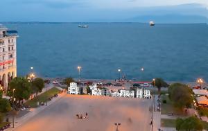 Έγινε, Σπίθα Πυρκαγιά, Θεσσαλονίκη, egine, spitha pyrkagia, thessaloniki