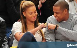 Αυτή, Beyonce, afti, Beyonce