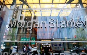 Θετικό, Morgan Stanley, thetiko, Morgan Stanley