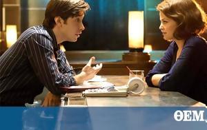 5 σημάδια που σου δείχνουν ότι σε θέλει από το πρώτο ραντεβού