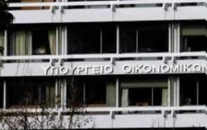 Αποζημίωση, -εταιρείες, - Μέχρι 29 Σεπτεμβρίου, apozimiosi, -etaireies, - mechri 29 septemvriou