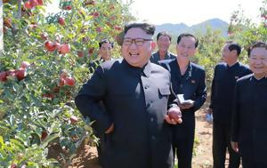 Φόβοι, Κιμ, Βόρεια Κορέα, fovoi, kim, voreia korea