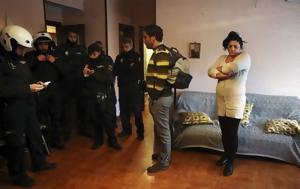 Η αστυνομία ανακοινώνει πως δεν θα συμμετέχει σε εξώσεις ιδιοκτητών ακινήτων