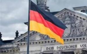 Γερμανικές, germanikes