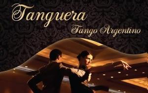 Δωρεάν, Tango, Tanguera, dorean, Tango, Tanguera